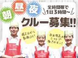 ほっともっと長野運動公園店61845