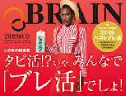 株式会社ブレイン岡山店