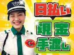 グリーン警備保障株式会社松戸支社常盤平エリアA0650017013aF