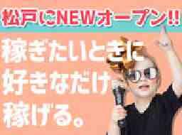 テイケイワークス株式会社松戸支店