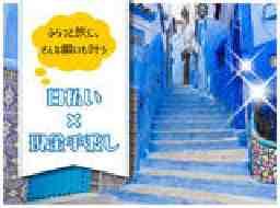 テイケイトレード株式会社八王子支店