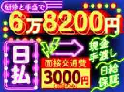 グリーン警備保障株式会社神奈川研修センター上大岡エリアAK417DHK017013aF