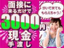 グリーン警備保障株式会社神奈川研修センター青葉台エリアAK417DHK017013aF