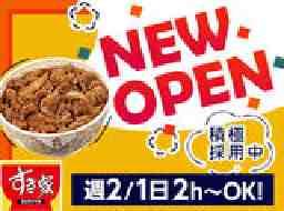 すき家岩槻太田店2019年11月中旬OPEN