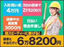 グリーン警備保障株式会社松戸支社つくばエリアA0650017013aF