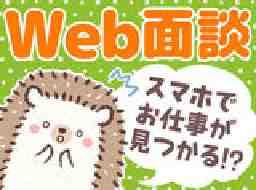 SGフィルダー株式会社東大阪エリアt3016006