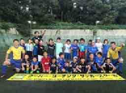 クーバー・コーチング・サッカースクール成田校