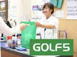 ゴルフ5宝塚中山店