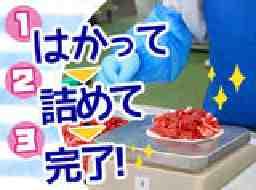 株式会社パル・ミート001