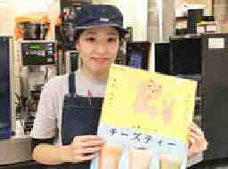 デリカフェ・キッチン大阪mido