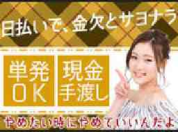 テイケイトレード株式会社町田支店