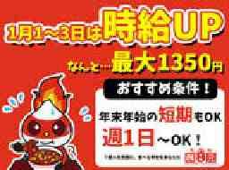 辛麺屋桝元宮崎加納店