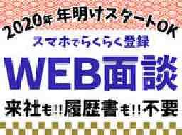 SGフィルダー株式会社茨木エリアt3016005