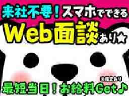 SGフィルダー株式会社茨木エリア/t3016005