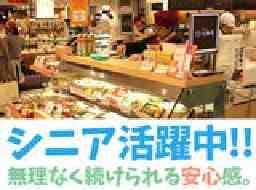 株式会社淡路屋大丸神戸店