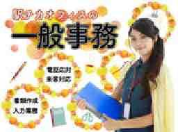 株式会社アルファスタッフ勤務地:半田市/JCAS1582