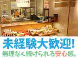 株式会社淡路屋阪急百貨店神戸店