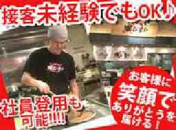 函館麺厨房あじさい新千歳空港店