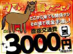 グリーン警備保障株式会社神奈川研修センター北茅ケ崎エリア/AK417DHK017013aF