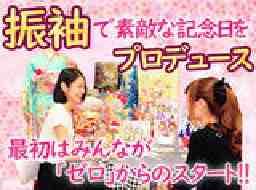 ふるーれ浅草本店
