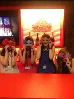 Girls Bar Happy Toy-ハッピートイ-