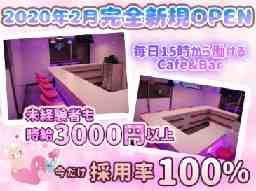 Cafe &Bar Moco-モコ-