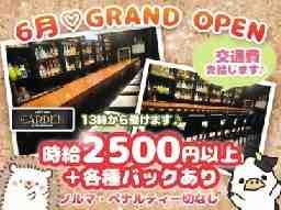 Cafe&Bar GARDEN ガーデン