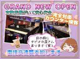 Cafe&Bar COCO. ココ