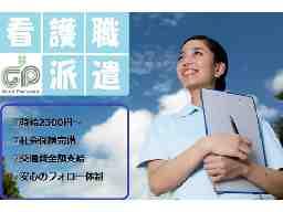 株式会社グッドパートナーズ(横浜市エリア)
