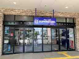 PGA TOUR SUPERSTORE 伊勢崎店