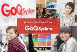 株式会社GoQSystem