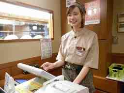 自家製麺 杵屋 八事イオン店