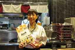 丼丼亭 あべのハルカス店