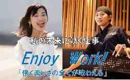 株式会社glob 焼肉きんぐ 松山衣山店