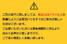 株式会社 グッドモーニング沖縄