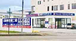 マルネン株式会社 カーサポートセンター金石