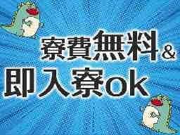 株式会社グローエージェンシー 本社事業部2課