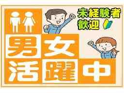 株式会社グローエージェンシー 人材紹介7課