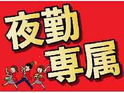 株式会社グローエージェンシー 職業紹介15課
