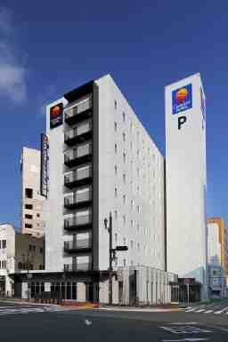 コンフォートホテル釧路(株式会社グリーンズ)