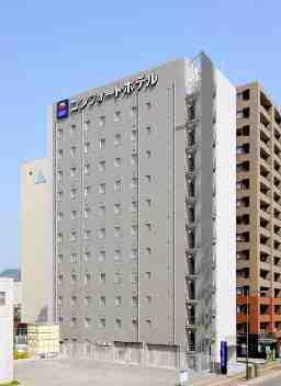コンフォートホテル呉(株式会社グリーンズ)