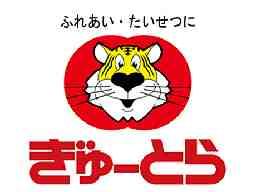 ラブリー大黒田店