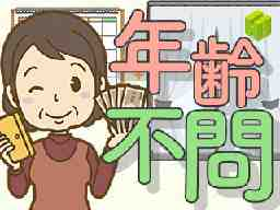 総合人材サービス株式会社 H4