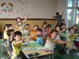 花まる学習会 静岡教室