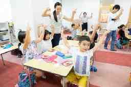 花まる学習会 本厚木教室
