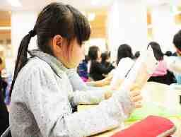 花まる学習会 市川学園幼稚園教室