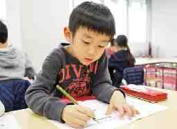 花まる学習会 新浦安教室