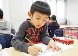 花まる学習会 津幼稚園教室