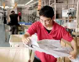 白王 可部工場