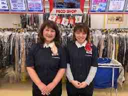 PECO SHOP (ペコショップ) 海田市駅前店